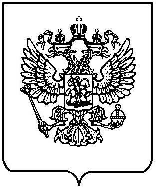 егэ по русскому языку 2014 г вариант 001